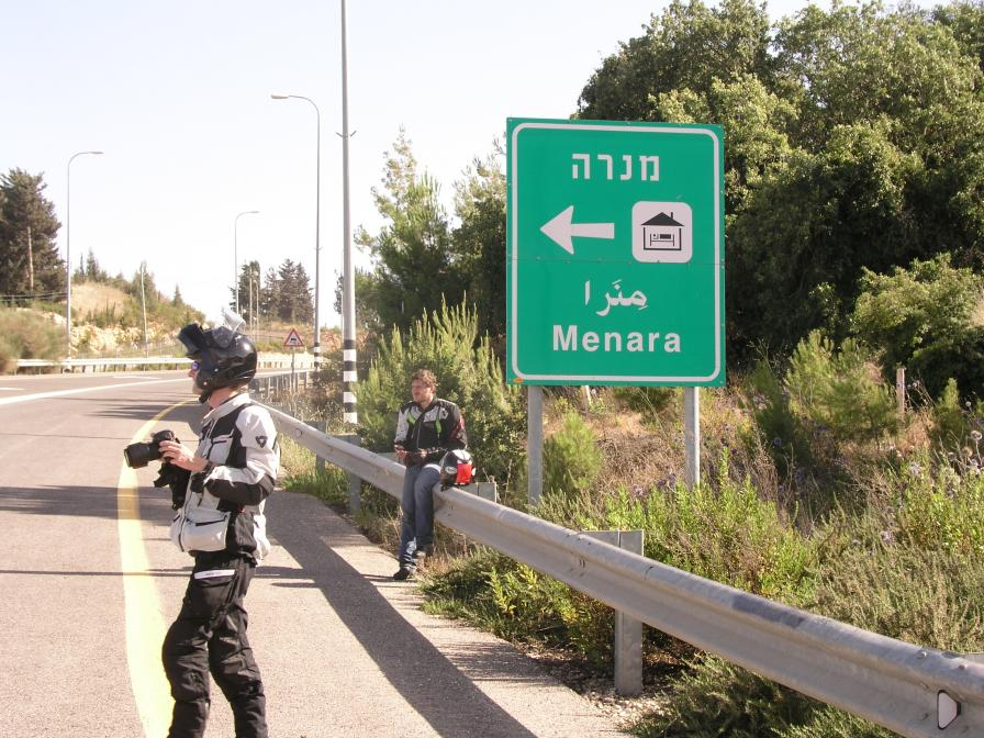 naftali-hights-route-